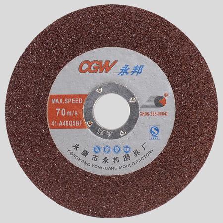 永邦牌增强树脂平型切割片-YB-078