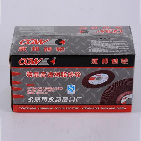永邦牌增强树脂钹型磨片-YB-212