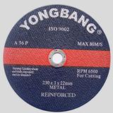 出口增强树脂砂轮片.欧款 -YB-004