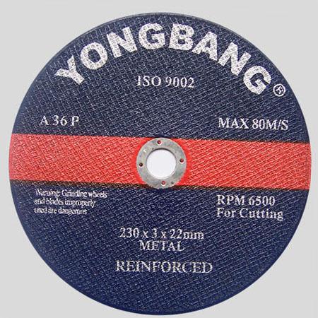 出口增强树脂砂轮片.欧款-YB-004