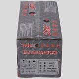 永邦牌增强树脂钹型磨片 -YB-213
