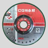 永邦WA80#不锈钢磨片和玻璃石材磨片-