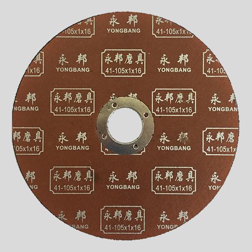 永邦105X1.2X16单网.双网-
