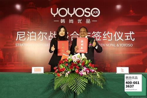 YOYOSO韓尚優品成功牽手尼泊爾,進駐南亞新市場