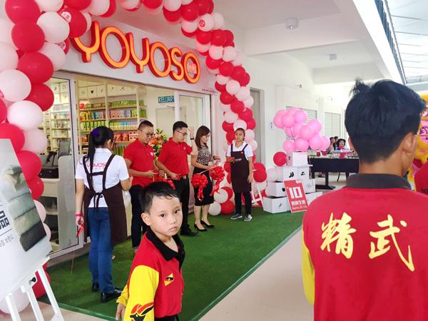 热烈庆祝韩尚优品休闲百货马来西亚店盛大开业
