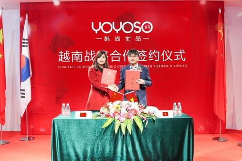 YOYOSO韓尚優品高調簽約越南,計劃3月底雙店齊開