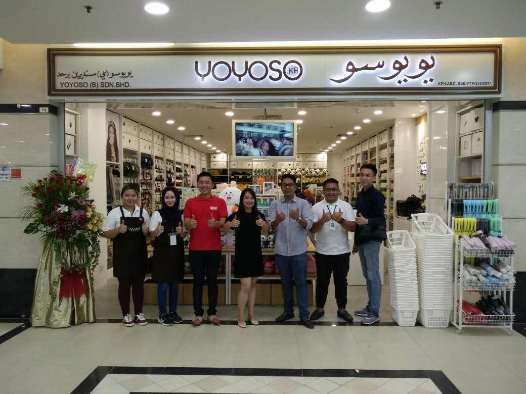 热烈庆祝韩尚优品成功进驻文莱市场!