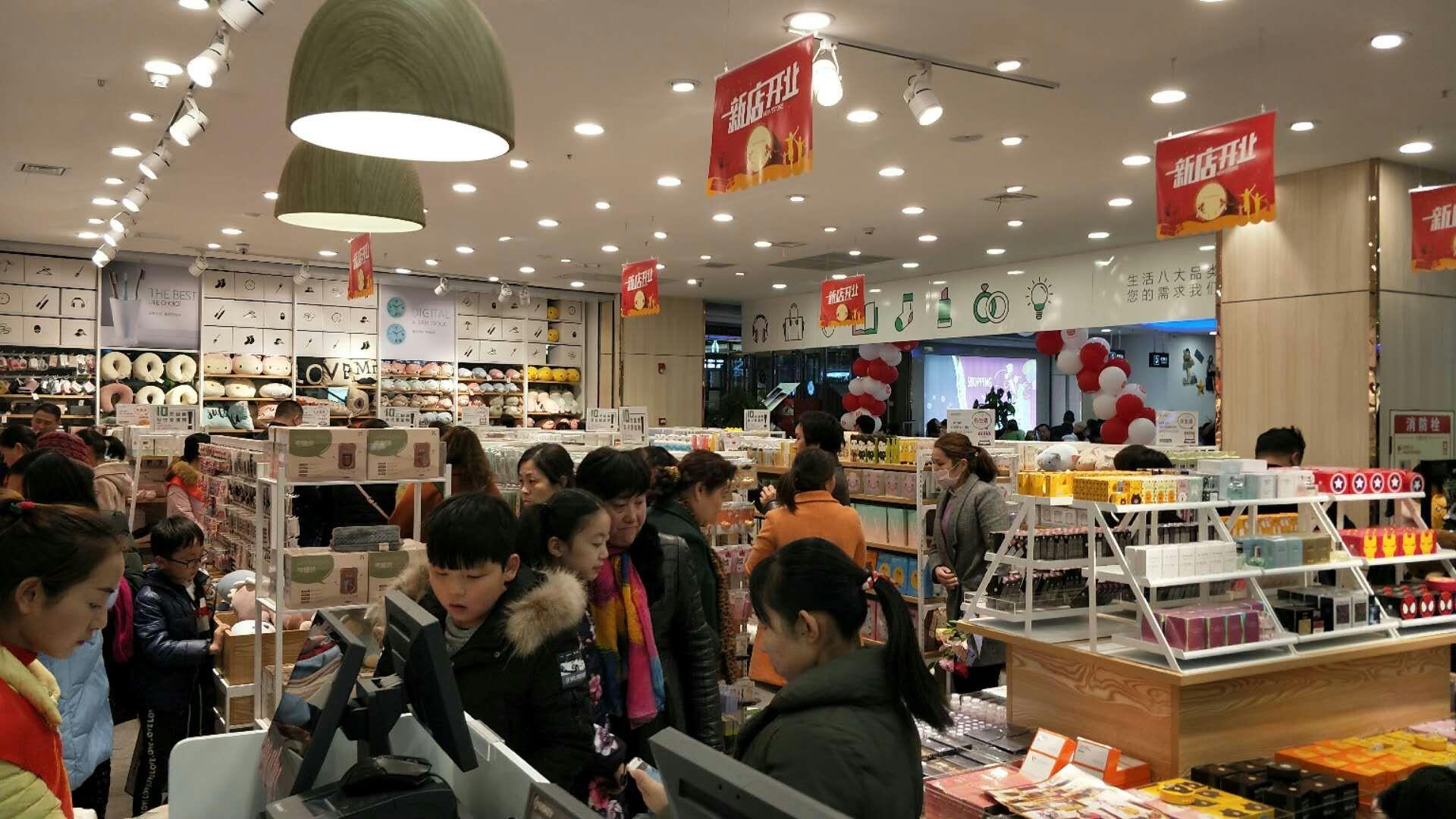 韩尚优品安徽六安商场店盛大开业,人气火爆!