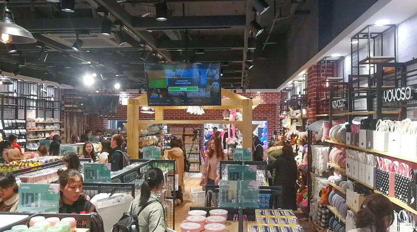 韩尚优品重庆大学城店店内