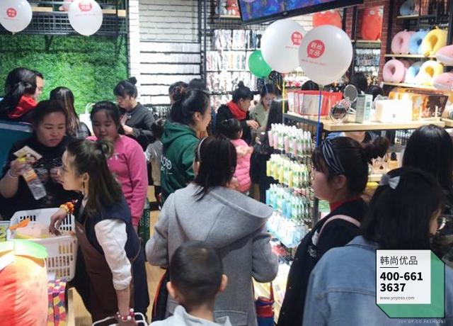 YOYOSO新店开业中