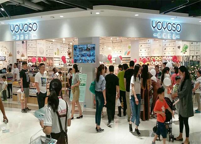 传统行业完了?看看YOYOSO韩尚优品百货吧