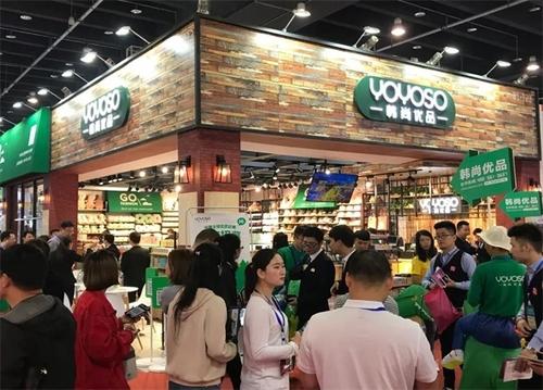 【韓尚優品】2018電商博覽會精彩持續綻放,品牌對話未來