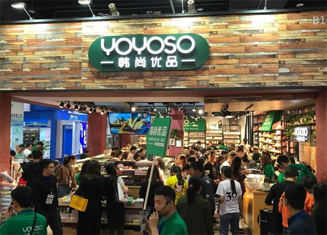 YOYOSO韩尚优品连锁加盟店经营小技巧概览