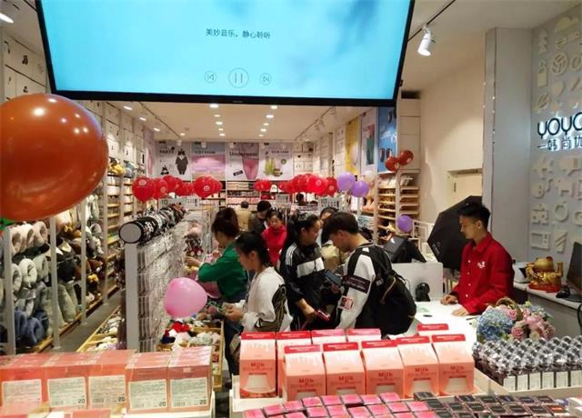 【YOYOSO韩尚优品】长春红旗街万达店试营业,精彩不停歇!