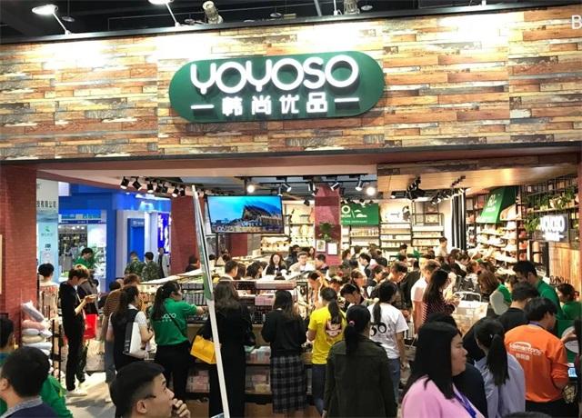 YOYOSO商学院:做一份关于美与时尚的事业
