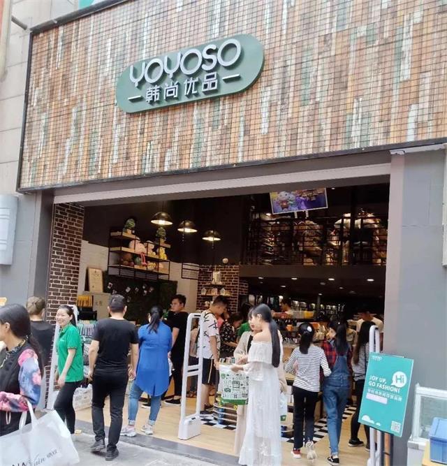 YOYOSO韩尚优品海内外数十家店齐开业1