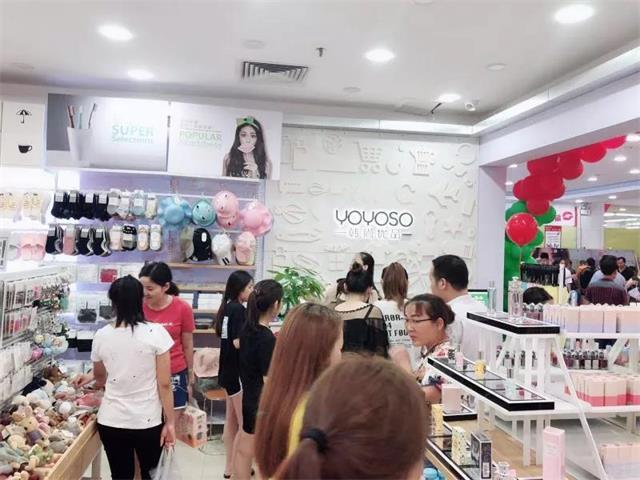 YOYOSO韩尚优品广州东莞店开业火爆5