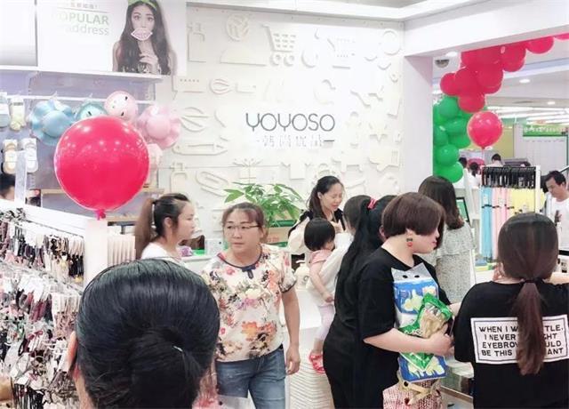 【YOYOSO韩尚优品】广州东莞店盛大开业,引爆五一销售高峰!