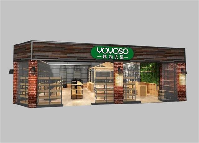 yoyoso店面形象展示