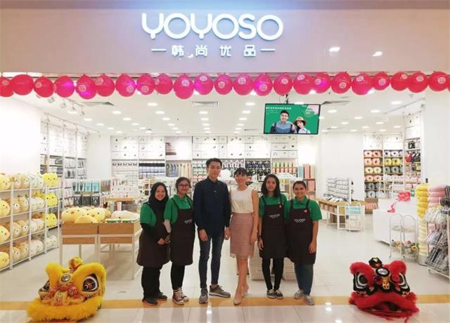 YOYOSO韩尚优品马来西亚海港购物广场店开业2