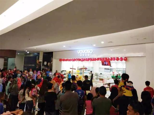 YOYOSO韩尚优品马来西亚海港购物广场店开业