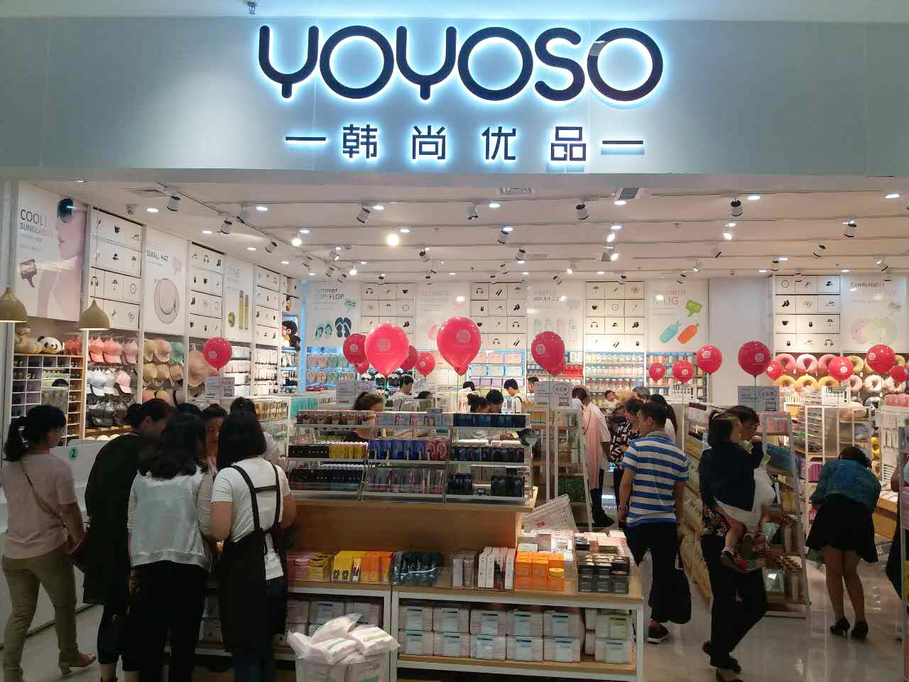 YOYOSO商学院:电商冲击下的逆袭之道
