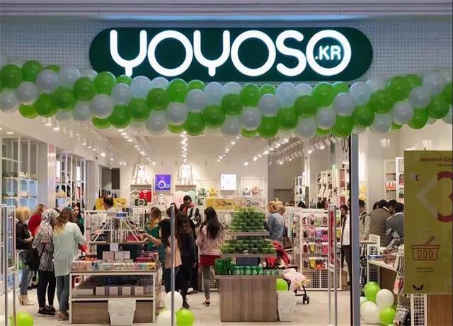 YOYOSO韩尚优品土耳其伊斯坦布尔 KUCUKKOYS店隆重开业