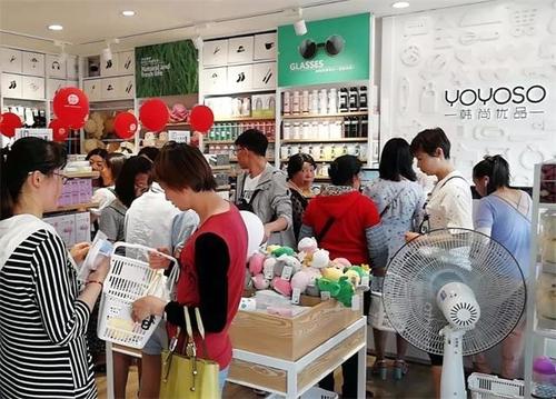 【YOYOSO韓尚優品】快時尚熱襲云南,YOYOSO會澤店強勢入駐!