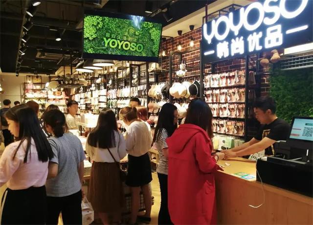 YOYOSO新零售快时尚火爆人气2