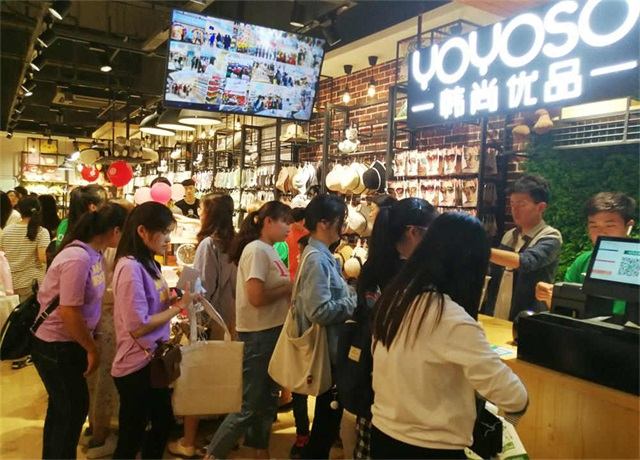 YOYOSO商学院:时代更迭引发的消费方式变迁