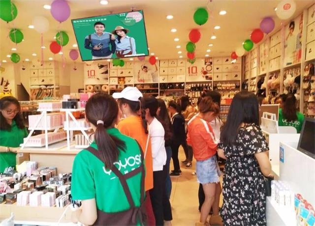 【YOYOSO韩尚优品】云南昆阳街店周年庆,人气助推业绩暴涨245%!
