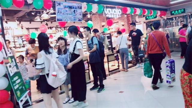 YOYOSO韩尚优品北京昌平店开业活动