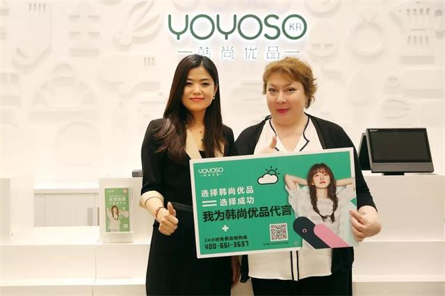 YOYOSO马欢女士与T&D公司总裁Mrs.Teo合影