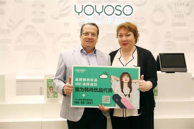 格鲁吉亚家居巨头D&G公司总裁Mr. Otiashvili和T&D公司总裁Mrs.Teo在韩尚优品总部