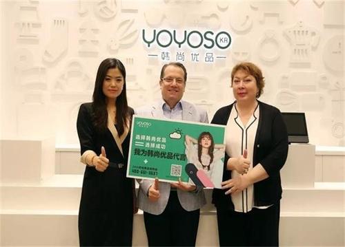 YOYOSO韓尚優品成功攜手格魯吉亞,加快品牌國際化步伐