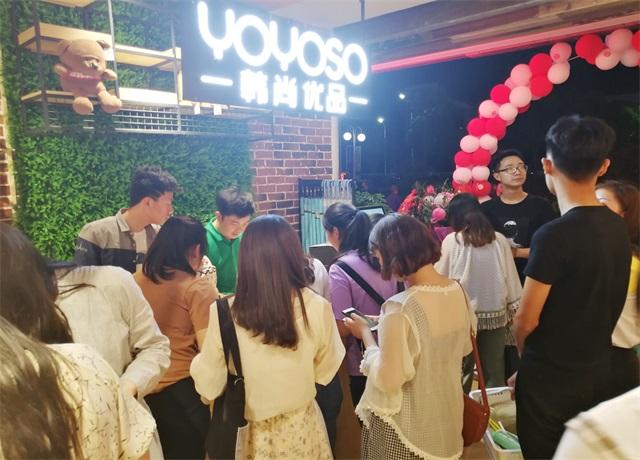 yoyoso韩尚优品顾客排队结账