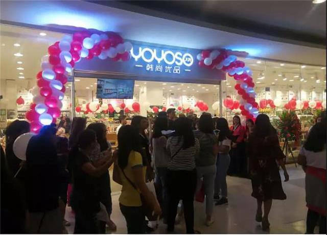 YOYOSO韩尚优品:菲律宾新店开业,快时尚再度热袭东南亚!