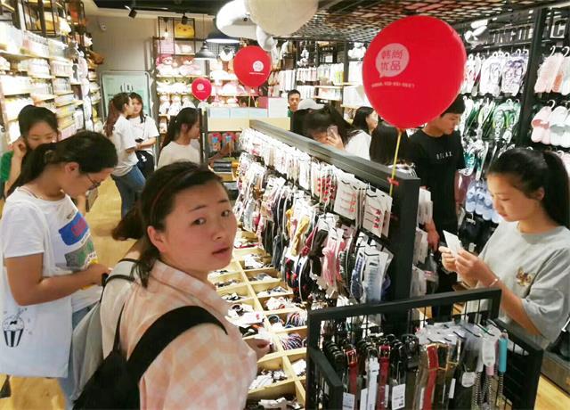消费者的购物天堂:YOYOSO韩尚优品