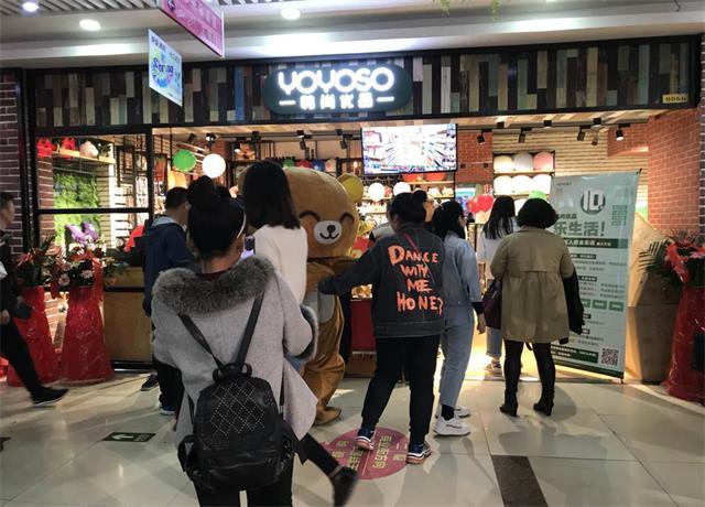 新型百货连锁加盟韩尚优品