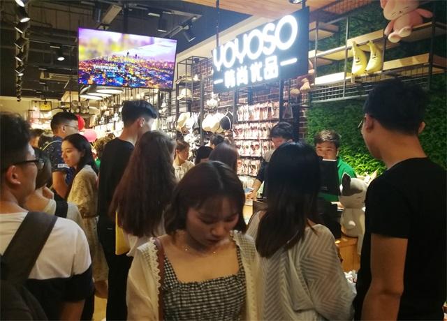 YOYOSO韩尚优品快时尚人气火爆品牌