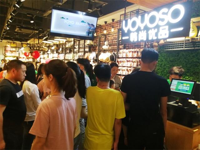 百货零售业消费升级现象:品牌战略和商业模式更迭