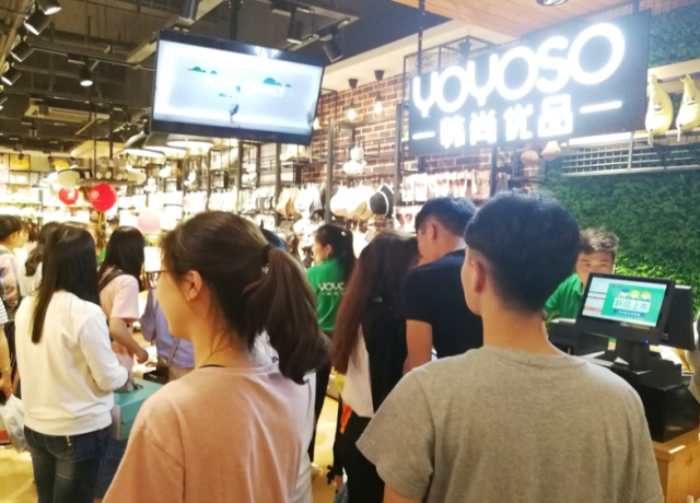 韩尚优品与加盟商挖掘新零售实现共赢
