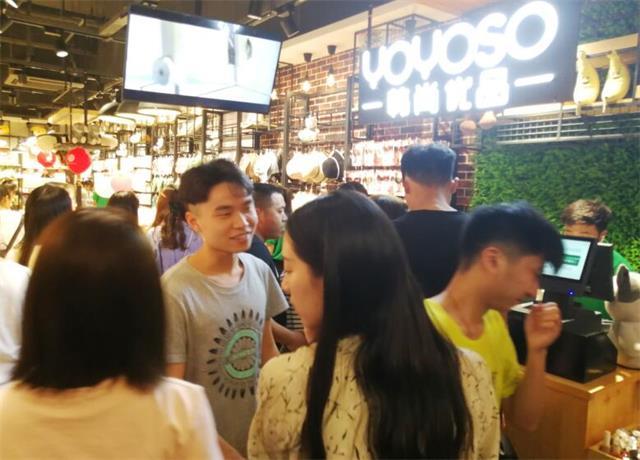 消费体验+消费需求看YOYOSO韩尚优品