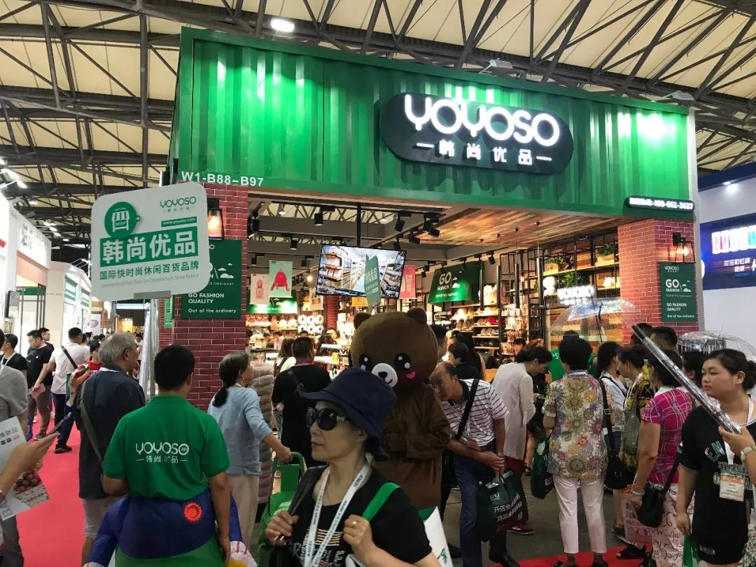 【YOYOSO韩尚优品】2018中国百货博览会盛大启幕、惊艳亮相!