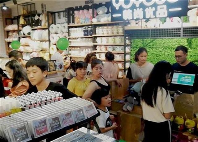 韩尚优品东莞虎门店盛大开业,香港人气影星亮相助阵!