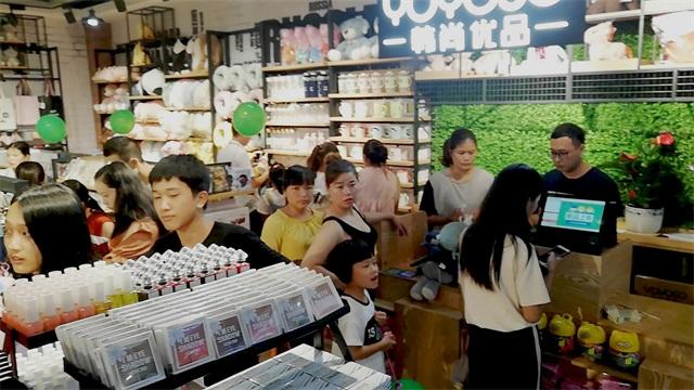 韩尚优品虎门店开业