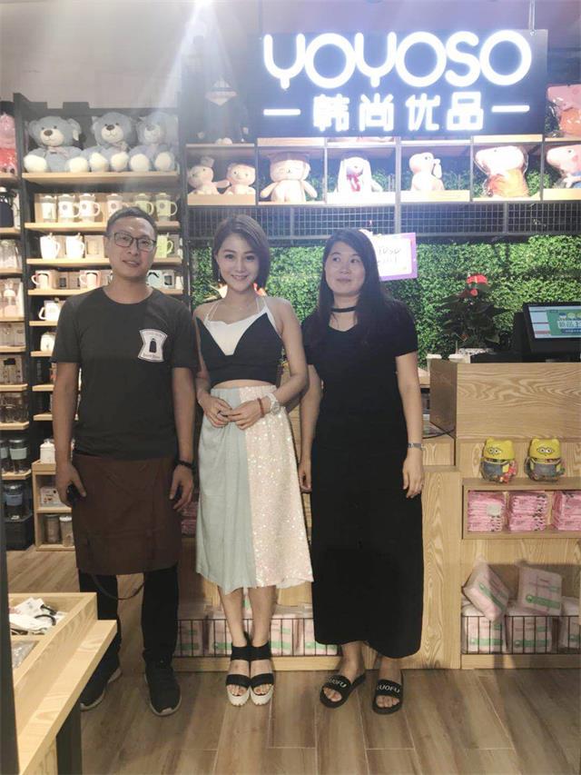 香港著名影星王从希韩尚优品合影