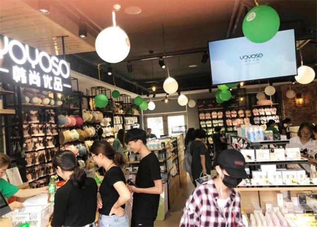 【YOYOSO韩尚优品】山东龙口店隆重开业、人潮涌动