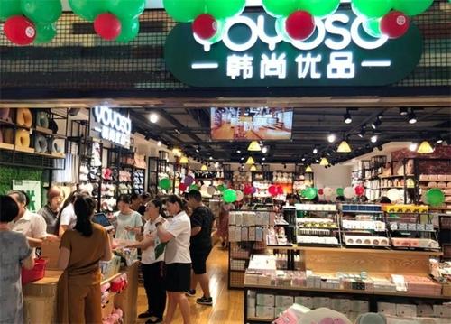 【YOYOSO韓尚優品】瑞泰利群店盛大開業,打造快時尚生活新理念