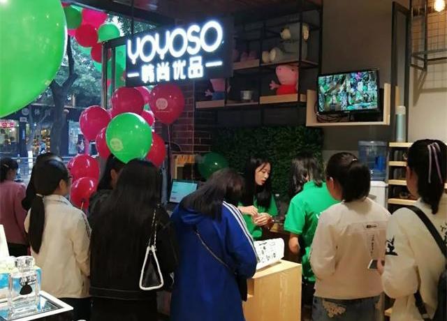 韩尚优品:新零售等于线上+线下吗?